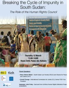 South Sudan event